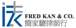 China: Fred Kan & Co Meeting Update
